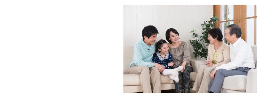 福島、伊達、二本松、本宮で相続でお悩みなら、福島大森相続サポートセンターへご相談ください。